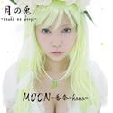 125_moonKana-1