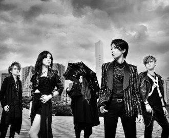 exist trace 2016