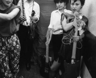 Non Band circa 1981